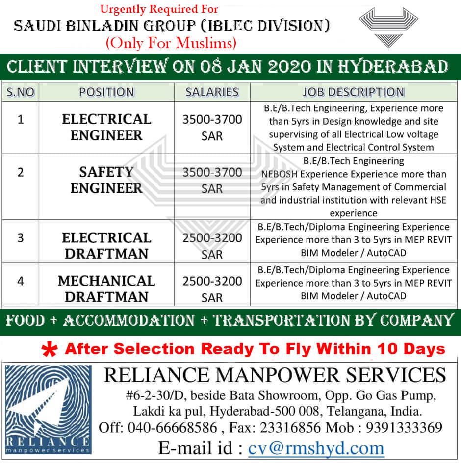 gulf jobs for experienced