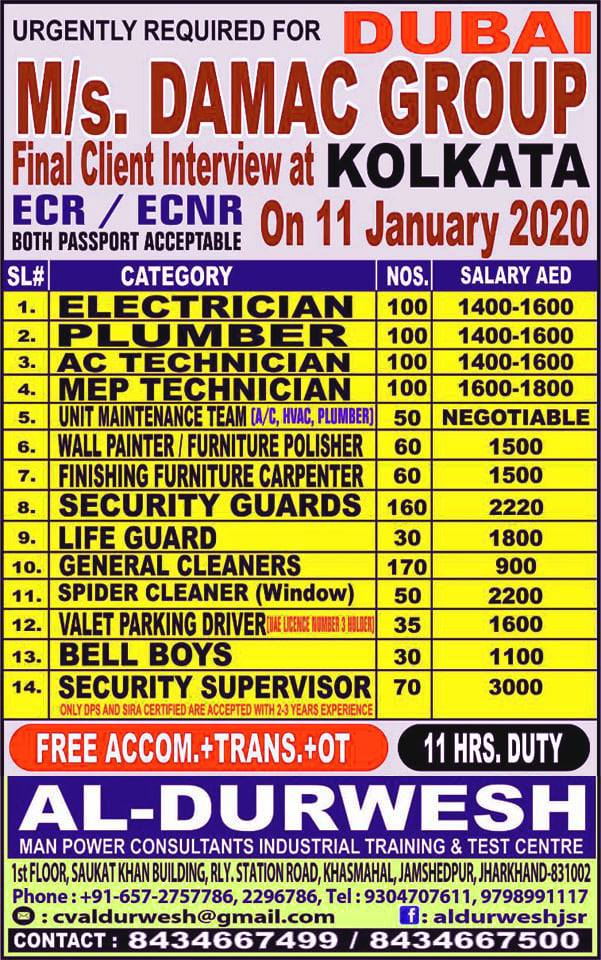 gulf jobs 06 jan dubai