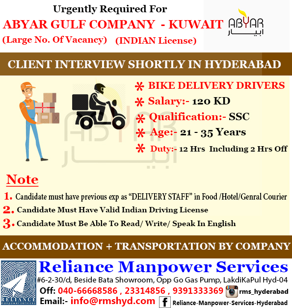 gulf jobs for Kuwait