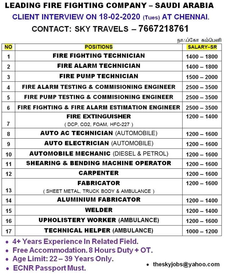 gulf jobs 14 feb saudi arabai exp 18 feb