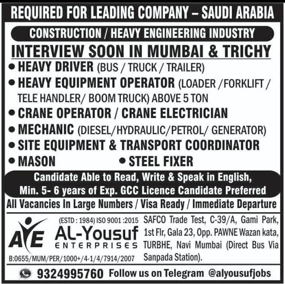 gulf jobs 24 feb exp 24 march
