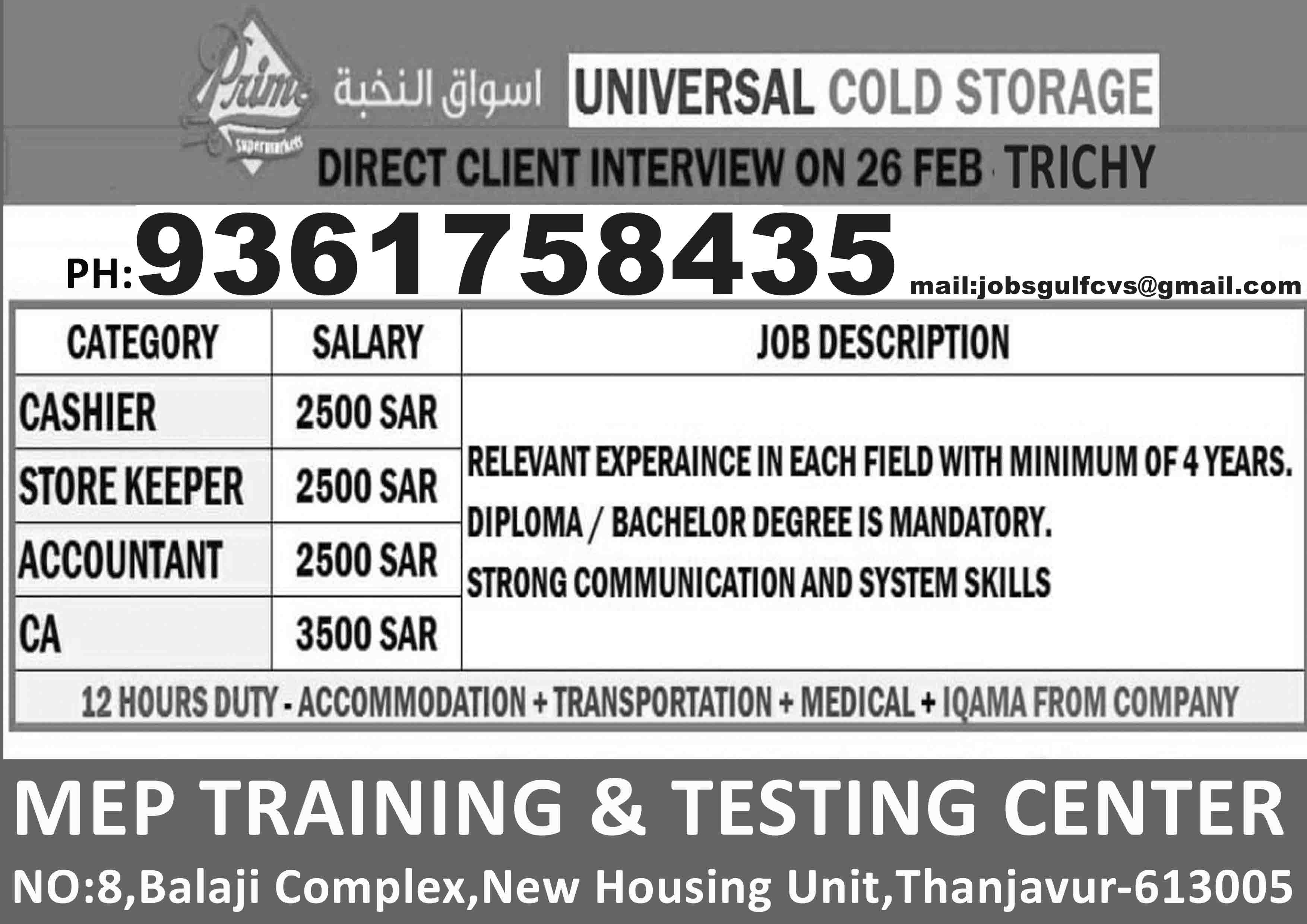 gulf jobs 24 feb exp 26