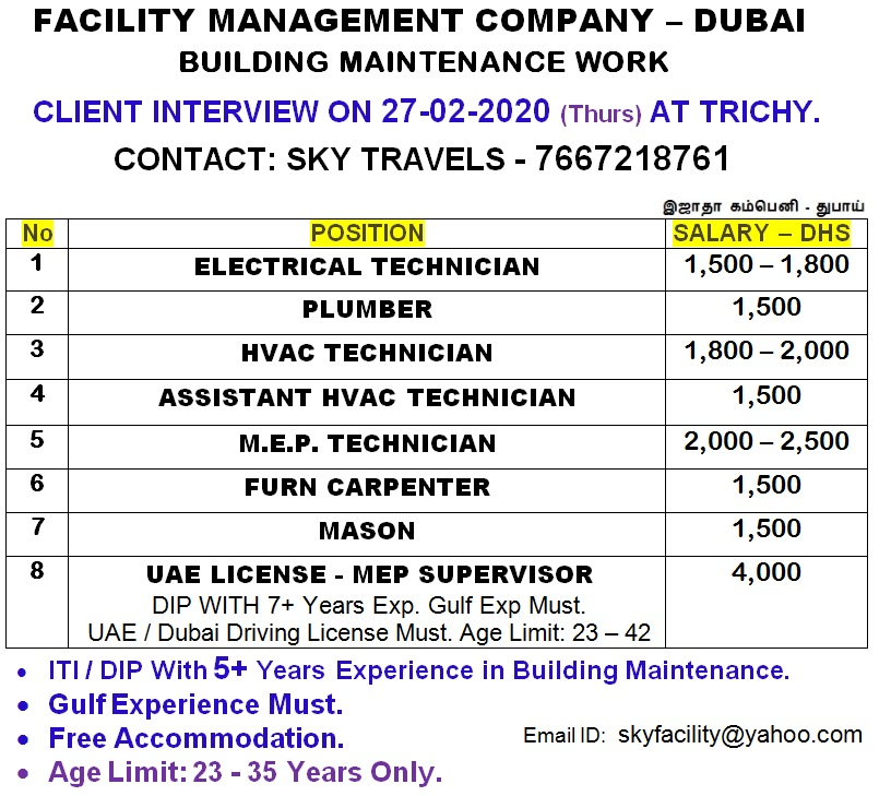 gulf jobs 24 feb exp 27 feb