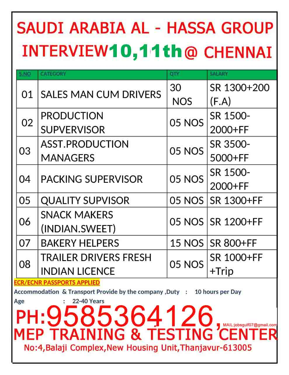gulf jobs in Chennai 10 feb