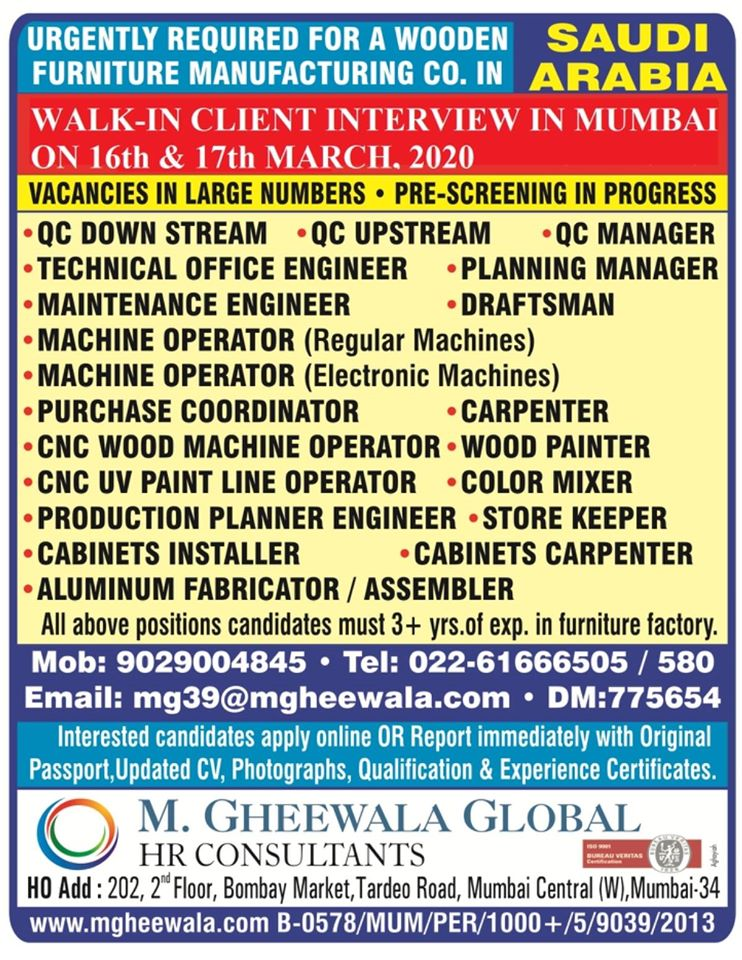 gulf jobs exp 18 march saudi