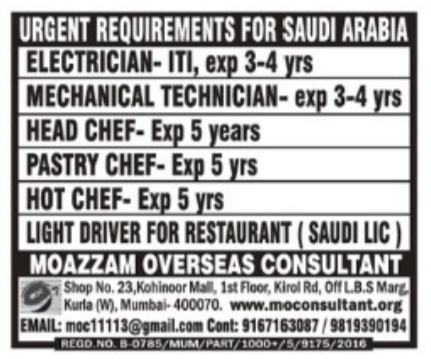 gulf jobs exp 31 march saudi