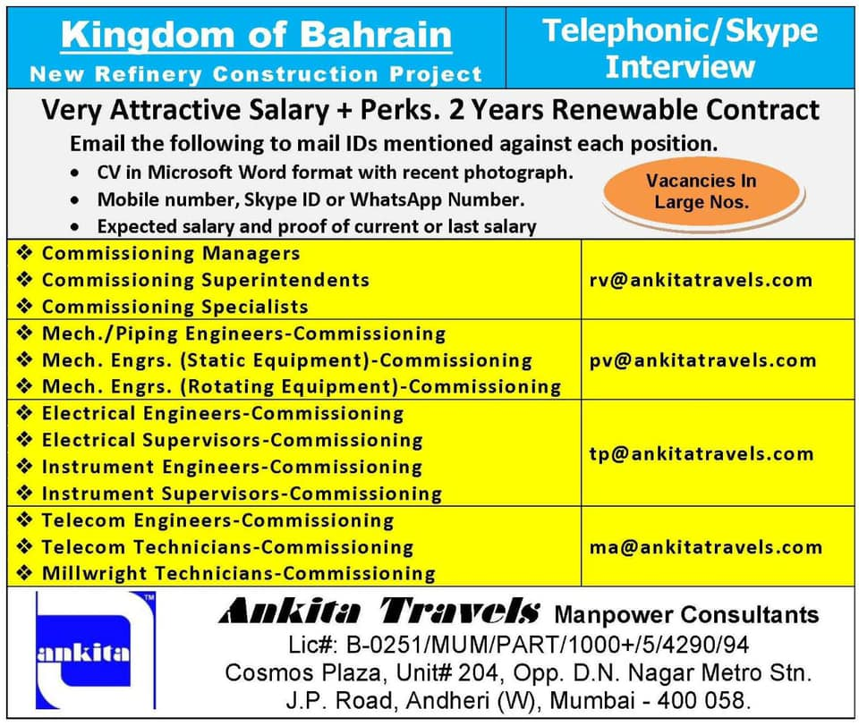 gulf jobs for barain exp 20 april