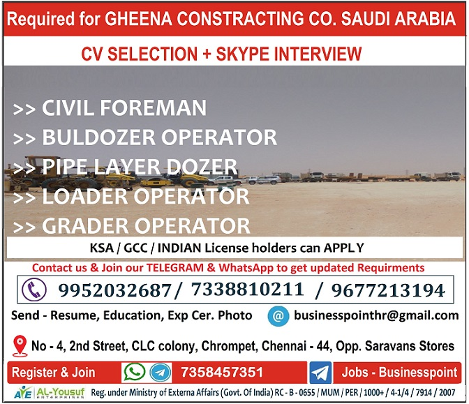 gulf jobs for ksa exp 28 march