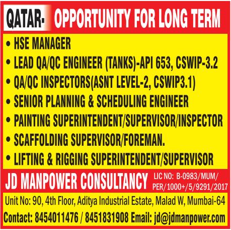 gulf jobs for qatar exp