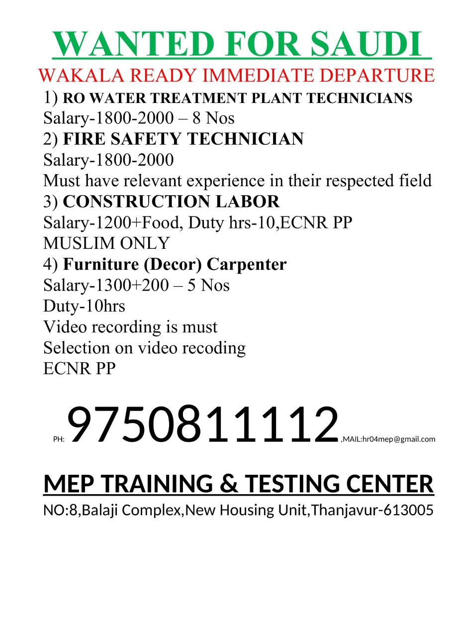 gulf jobs saudi exp 31 march