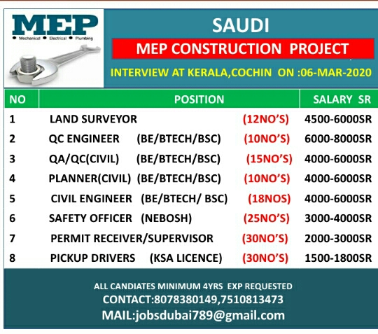 gulf jobs - saudi expired on 6 march