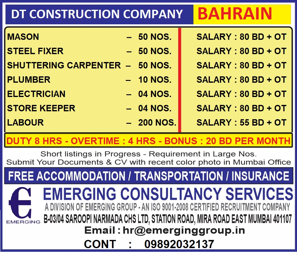 Jobs for Bahrain