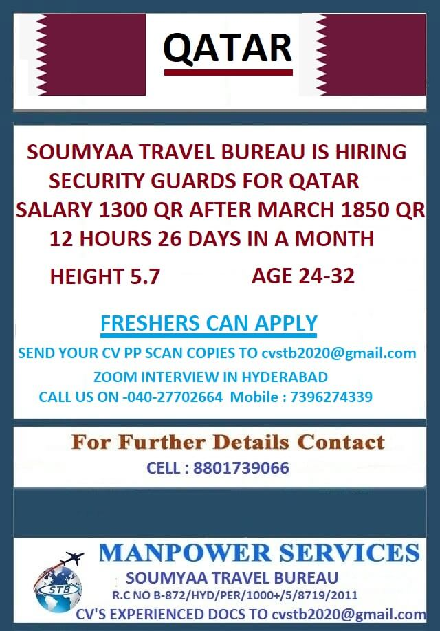 Jobs in Qatar
