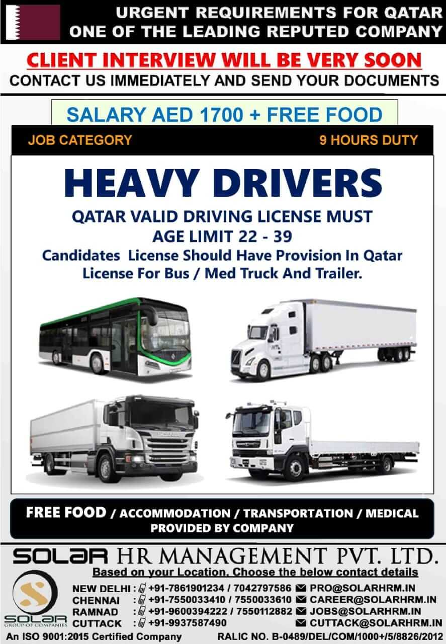 Gulf jobs for drivers